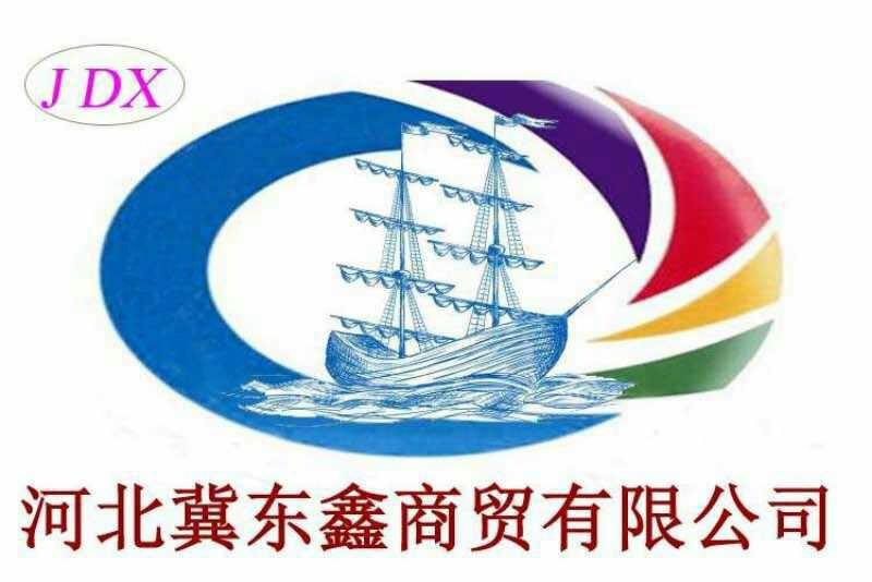 河北冀东鑫农机商贸有限公司