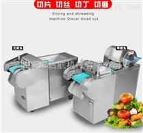 芥菜切段机 豆腐切块机 榨菜切丝机视频