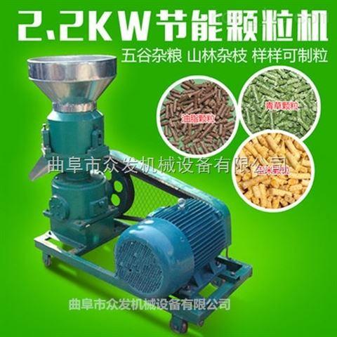 水产养殖设备颗粒机 家禽饲料制粒机