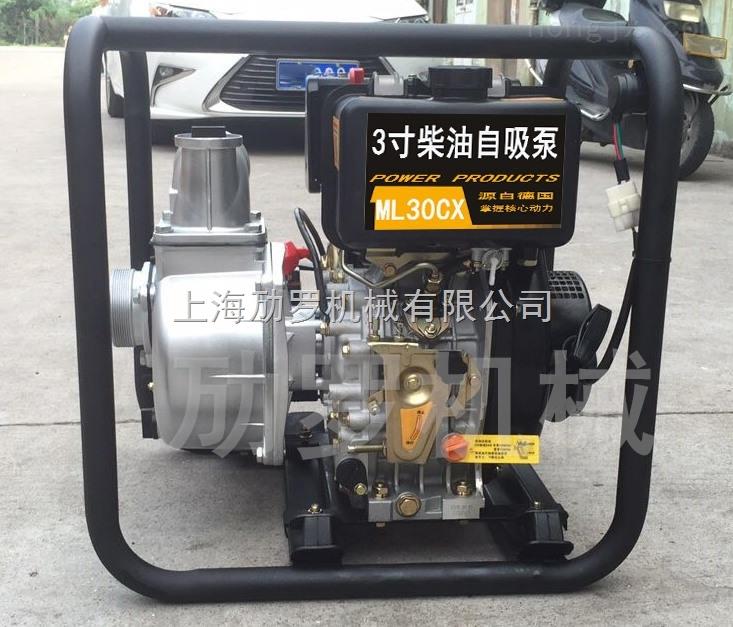 优质生产3寸柴油泵抽水机