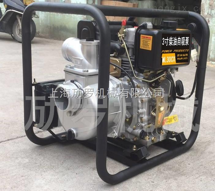 ML30CX-柴油灌溉自吸泵