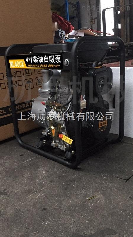 ML40CX-防汛用4寸小型柴油水泵