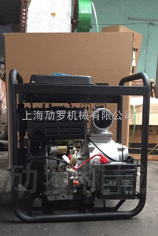ML40CX-水务项目小型柴油泵