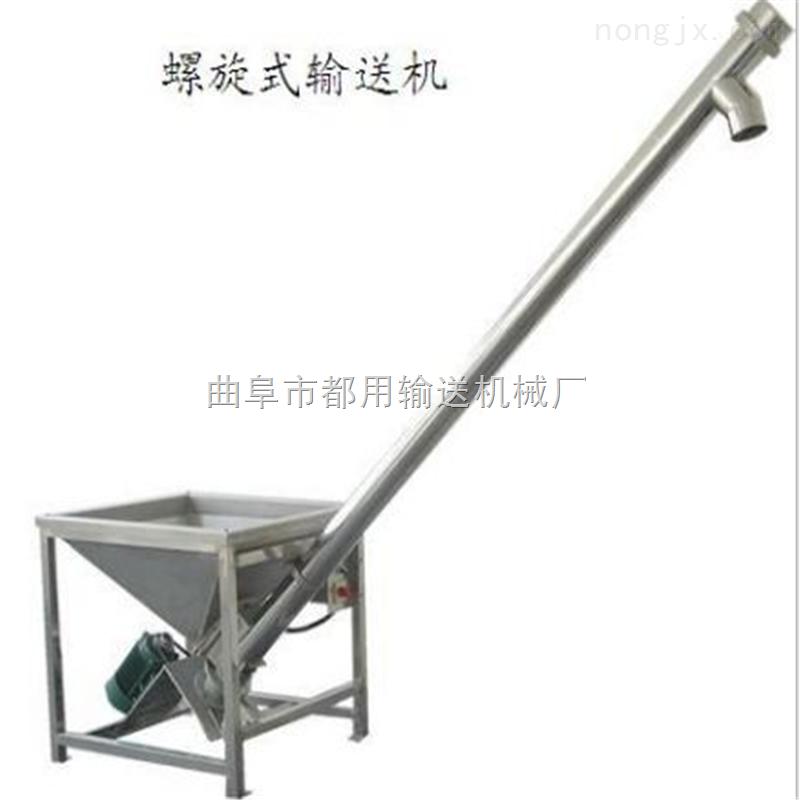 TL16-耐腐蚀蛟龙上料机不锈钢螺旋式提升机价格
