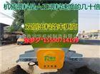 青贮饲料撒料车低价供应 青贮自动投料车