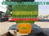 电动撒料车供应 专业生产牧场喂料车