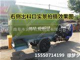 TMR自动撒料车 现代化牧场省人工饲喂设备