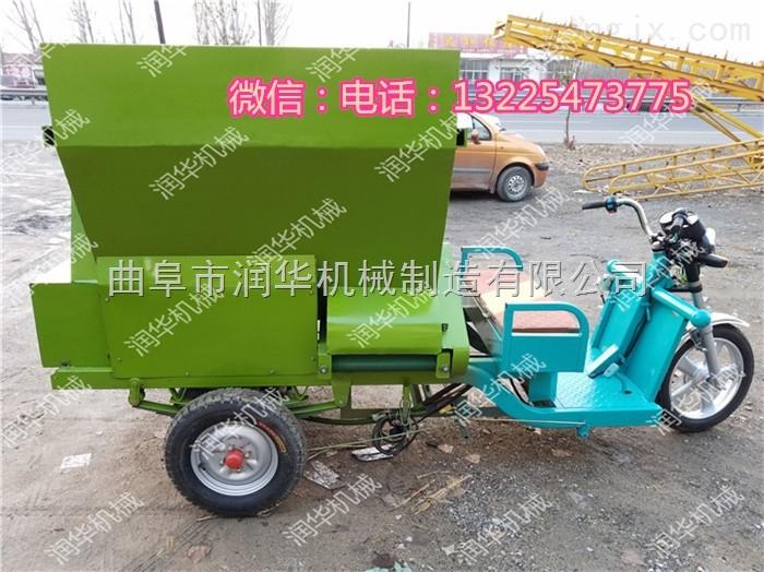 省时方便的撒料车 自动化饲草喂料车型号