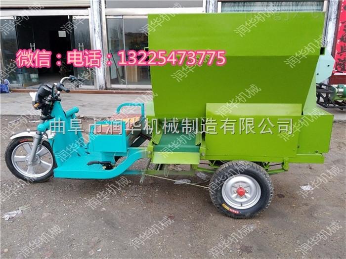 省时省力的多容积撒料车 自动喂料车型号