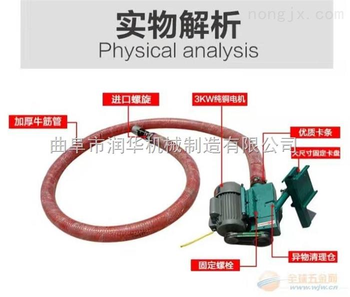 螺旋软管吸粮机 多功能气力输送机