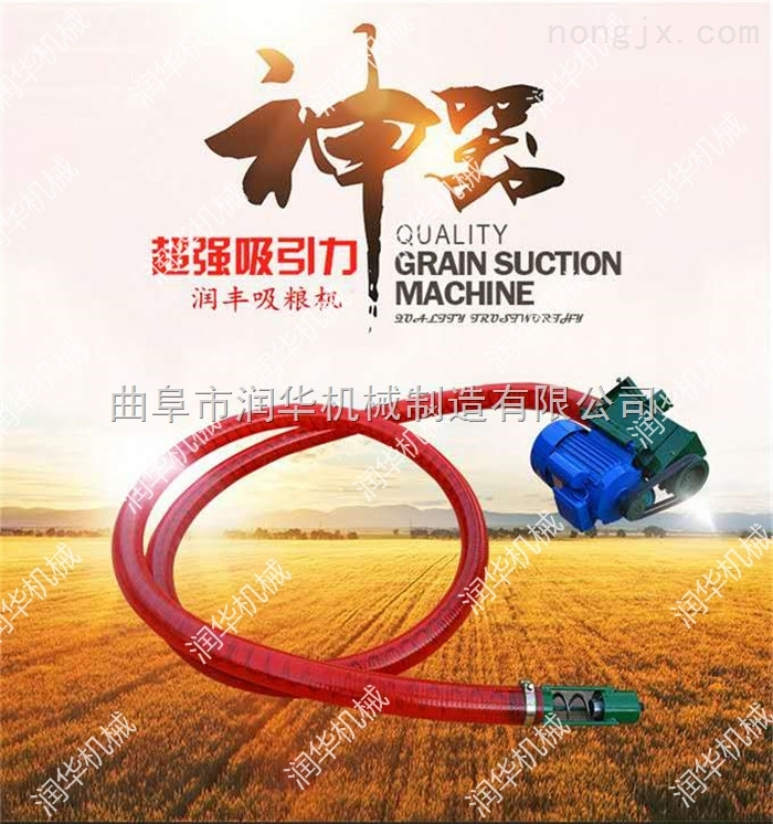 现货直销定做多用途吸粮机 便携式抽粮机