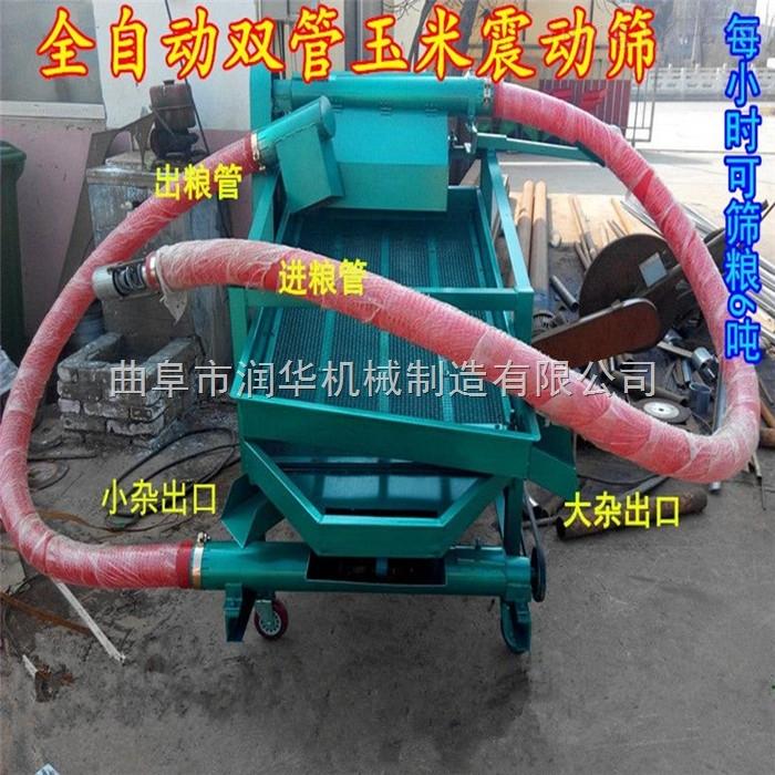 小型便携式气力吸粮机 加厚牛筋软管抽粮机