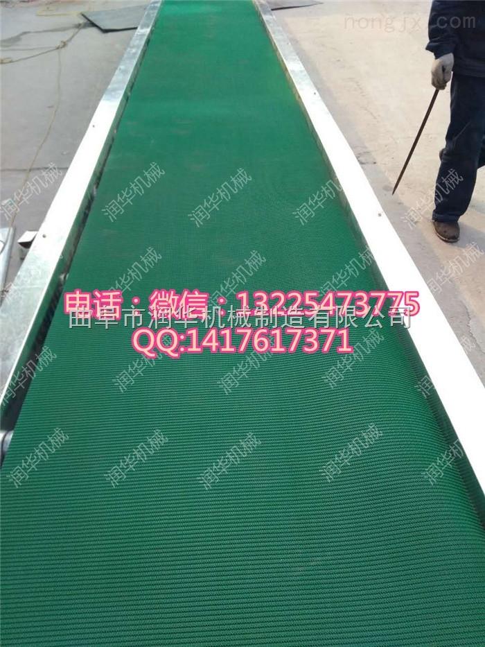 耐磨防滑的输送带 多用途皮带输送机型号