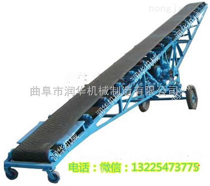 大倾角挡板皮带输送机 爬坡防滑输送带