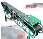 矿用防滑耐磨皮带输送机 胶带运输机型号