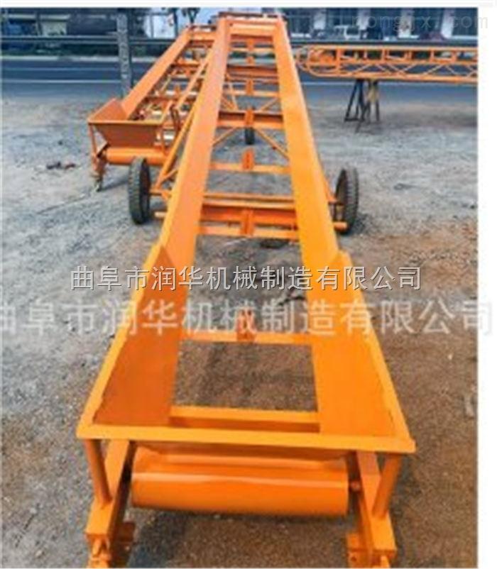 加工定制多用途皮带输送机 花纹防滑输送带