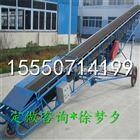 多用途带式输送机煤炭矿山皮带机生产厂家
