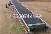 耐高温带式输送机专业生产皮带送料机厂家