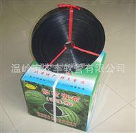 厂家直销农用微喷带 滴灌带微喷管件