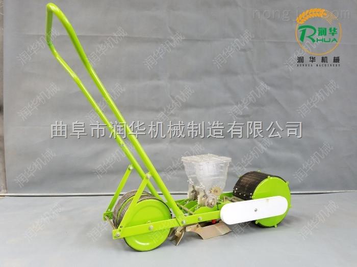 小型手推式播种机 自走式蔬菜精播机