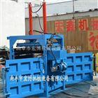 废铝板液压打包机 废旧金属压块机
