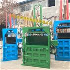 立式稻草打包机 30吨废纸压缩机