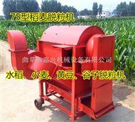 电动谷物脱粒机型号 全喂入水稻小麦打粒机