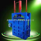 FX-DBJ塑料瓶压缩压块机 编织袋打包机型号价格