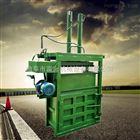FX-DBJ油缸加厚易拉罐打包机 矿泉水瓶压扁机厂家