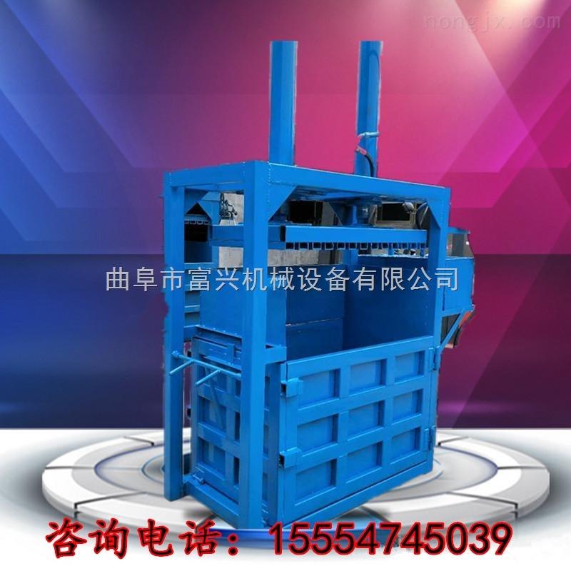 fx-dbj 编织袋压块机 富兴药材打包机多少钱一台