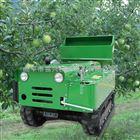 FX-KGJ自走施肥除草机 果园履带自走式旋耕回填机