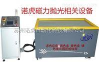 高效磁力抛光机(出库价多少钱一台)