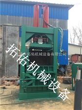 ZYD-150大功率双缸金属易拉罐液压打包机批发热销