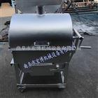 炒板栗机设备 100型电加热花生炒货机