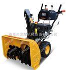 13马力汽油抛雪机电启动防滑轮胎扫雪机