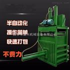 FX-DBJ废旧材料打块机 自动推包纸箱打包机厂家