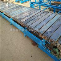工业废料用链板式传送机 长度定制链板机Lj1