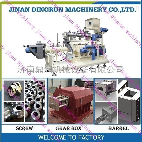 营养米粉生产机器