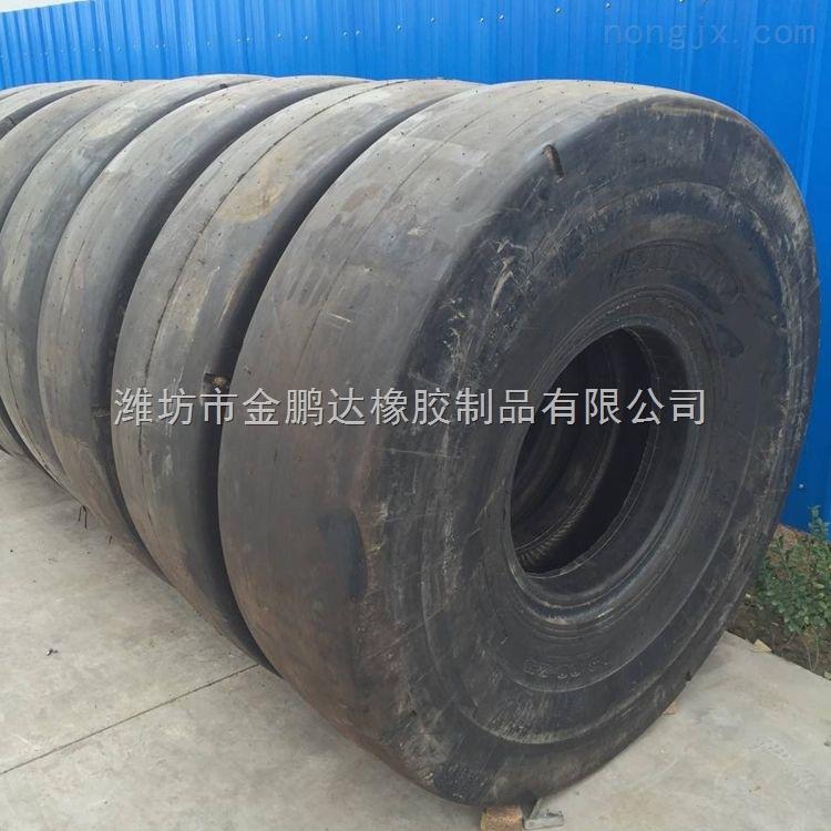1800-25光面真空胎 壓路機鏟運機輪胎價格