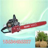 手持式移苗挖树机 移树起苗机 铲式汽油挖苗