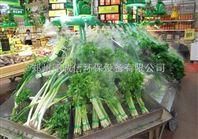 蔬菜展台加湿设备生产厂家
