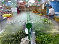 蔬菜保鲜喷雾加湿设备报价