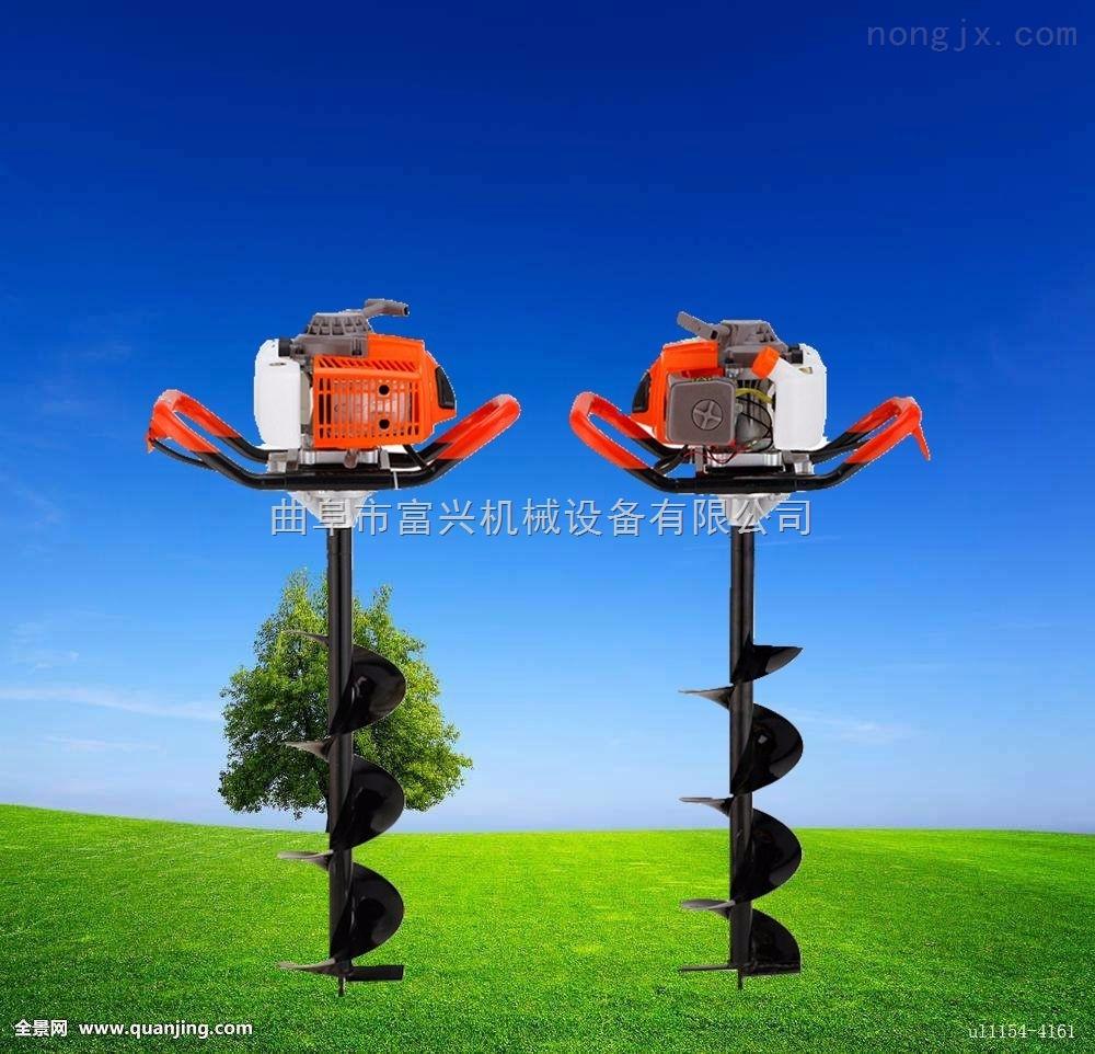 富兴四冲程植树挖坑机 葡萄柱打坑机价格