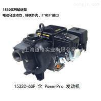 美国HYPRO 1530系列输送泵