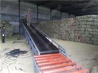 600mm传送带输送机生产 装卸散料运输机订购
