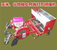 玉米覆膜播种机 谷子高粱小麦精播机价格