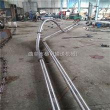 管鏈輸送機GL管鏈輸送機新型上料設備熱銷 環型管鏈