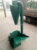双沙克龙粉碎机 直销秸秆糠粉加工机械