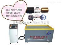 磁力抛光机适合CNC机加工抛光去毛刺效果