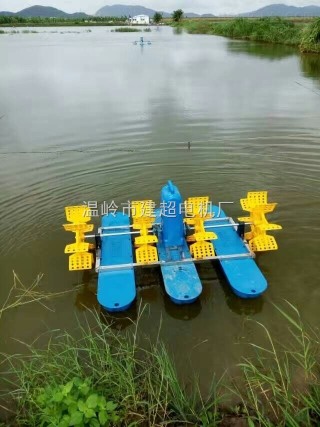 YC-1.5KW塑料叶轮不锈钢支架水车式增氧机